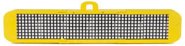 fgubox pro jaune